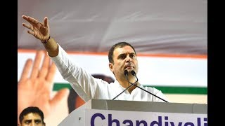 Shri Rahul Gandhi addresses public meeting in Chandivali, Mumbai