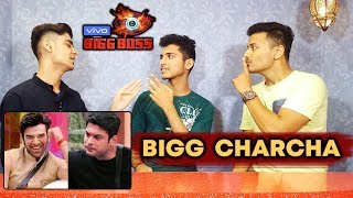Siddharth Shukla And Paras Chhabra GAME PLAN | Bigg Charcha With Bollywood Spy | Bigg Boss 13