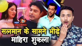 Siddharth Shukla And Mahira BIG FIGHT In Front Of Salman Khan | Weekend Ka Vaar | Bigg Boss 13