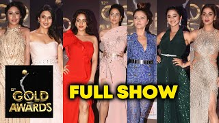 12th Gold Awards 2019 | Full Show | Red Carpet | Hina Khan, Divyanka, Dipika, Surbhi Chandna