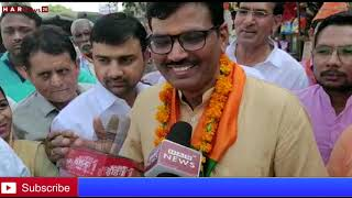 डॉ राकेश ने डोर टू डोर जाकर लोगों से मांगा जनसमर्थन HAR NEWS 24