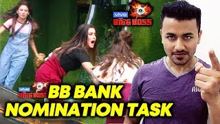 BB Bank Nomination Task | Boys To Nominate Girls Again | Bigg Boss 13 Update