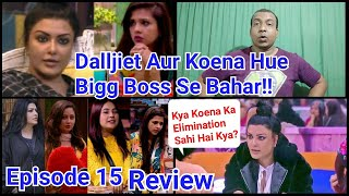 Koena Mitra Eliminated After Dalljiet Kaur, Bigg Boss 13 Episode 15 Review