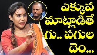 Sri Reddy Interview Part1 || BS Talk Show || Top Telugu TV Interviews | Drinking Habit
