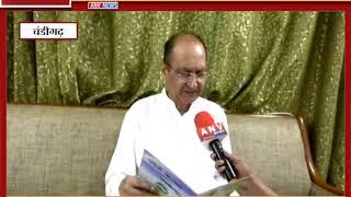 चंडीगढ़ : INLD ने किया अपना चुनावी घोषणापत्र जारी || ANV NEWS CHANDIGARH