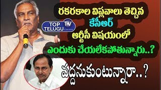 Tammareddy Bharadwaj Speaks About TSRTC Strike - CM KCR || Top Telugu Tv
