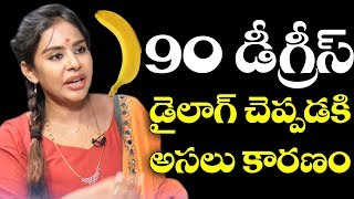 Sri Reddy Interview Part - 2 | 90 Degrees Dialogue | BS Talk Show | Top Telugu TV Interviews 2019