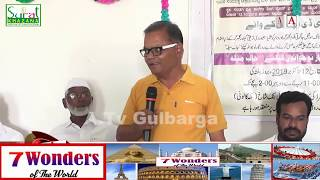 Saradgi Degree College Gulbarga Mein Jobs Mela Ka ineqaad Kiya Gaya A.Tv News 12-10-2019