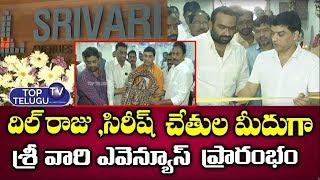 Dill Raju and Shirish Inaugurate Srivari Avenues | Dill Raju | Shirish | Tollywood | Top Telugu TV
