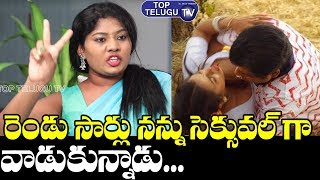 Artist Sunitha Boya Revealed Secret About Her Harassment | BS Talk Show | Bunny Vasu | Top Telugu TV