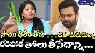 Artist Sunitha Boya Comments on Hero Sai Dharam Tej | Maruthi | BS Talk Show | Top Telugu TV