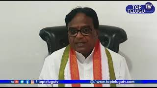 Ponnala Lakshmaiah Sensational Comments on CM KCR Over TSRTC Strike | Telangna News | Top Telugu TV