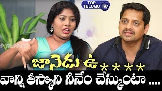 Artist Sunitha Boya Shocking Comments On Bunny Vasu | Allu Arjun | BS Talk Show | Top Telugu TV