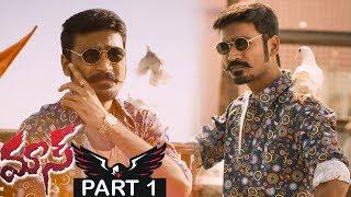 Dhanush Maas (Maari) Movie Part 1 - Dhanush, Kajal || Bhavani HD Movies