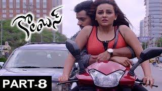 Columbus Telugu Movie Part 8 - Sumanth Ashwin, Seerat Kapoor, Misthi || Bhavani HD Movies