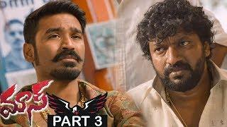Dhanush Maas (Maari) Movie Part 3 - Dhanush, Kajal || Bhavani HD Movies