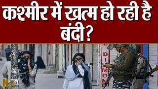 Jammu and Kashmir :- Postpaid mobile सेवा को लेकर सरकार का बड़ा ऐलान !