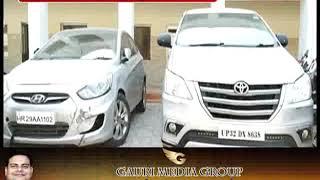मेरठ : अंतराजीय वाहन चोर गिरोह के तीन लोग पुलिस के हत्थे चढ़े