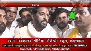 हमारी जीत से बौखला गई भाजपा ने करवाया हमला, खुल कर बोले - गोपाल कांडाl k haryana