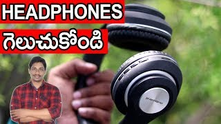 Ambrane Wh 83 Unboxing Telugu