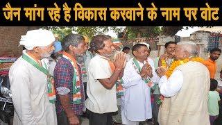 #voiceofpanipat #omprakashjain पूर्व मंत्री विकास करवाने को लेकर मांग रहे है वोट