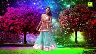 देहाती नाच गीत HD ✔️ ईट गिरी मुड़गारी दसकी || आरती यादव लोकगीत 2019