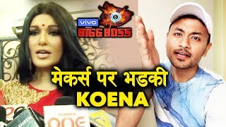 Koena Mitra FIRST REACTION After Eviction From Bigg Boss 13