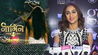 Krystle D'Souza Reaction On Naagin 4 | Ekta Kapoor