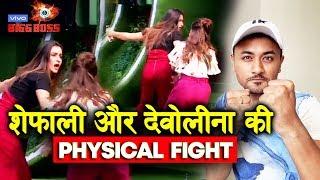 First Physical Fight In Bigg Boss 13 | Devoleena Vs Shefali Bagga | BB Bank Nomination Task