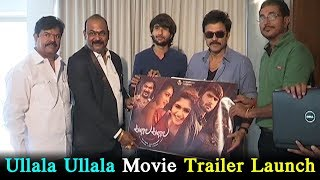 Ullala Ullala Movie Trailer Launch By Venkatesh