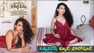 Actress Nitya Naresh Look in Operation GoldFish | Aadi | Saikiran Adivi