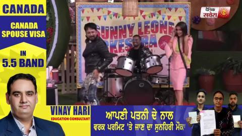 Bigg Boss ने किया Shehnaaz को Save , Salman पर क्यों भड़के दर्शक