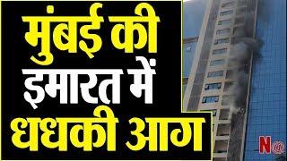 Breaking News :- Mumbai के अंधेरी वीरा देसाई रोड पर पेनिनसुलर बिल्डिंग में लगी आग