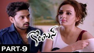 Columbus Telugu Movie Part 9 - Sumanth Ashwin, Seerat Kapoor, Misthi || Bhavani HD Movies