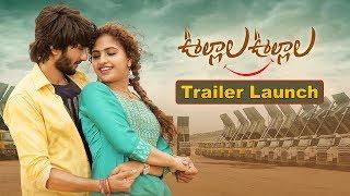 Ullala Ullala Movie Trailer Launch By Victory Venkatesh || Anketha, Guru Raj || Bhavani HD Movies