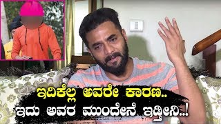 Sri Murali Extraordinary Speech about Fans and Bharate Movie || Bharate Kannada Movie