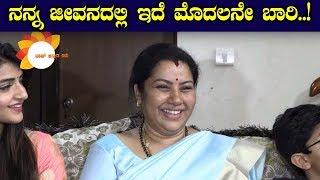 ನನ್ನ ಜೀವನದಲ್ಲಿ ಇದೆ ಮೊದಲನೇ ಬಾರಿ    Actress Tara about Bharate Kannada Movie