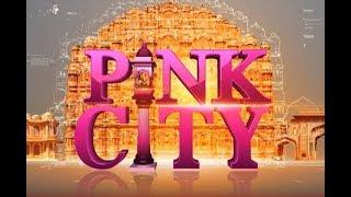 DPK NEWS   PINK CITY NEWS   14.10.2019    खबरे जयपुर की