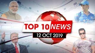 12 Oct 2019 | Top 10 Breaking News | PM Modi - Xi Jinping meets mamallapuram | Satya Bhanja