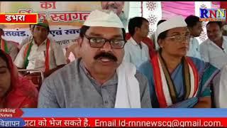 जांजगीर-चाम्पा/ब्लाक कांग्रेस कमेटी ने 11 से 17 अक्टूबर ब्लॉक स्तरीय पदयात्रा कि शुरुआत की....