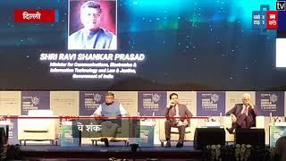 दिल्ली : एयरोसिटी में 'इंडिया मोबाइल कांग्रेस 2019' का शुभारंभ