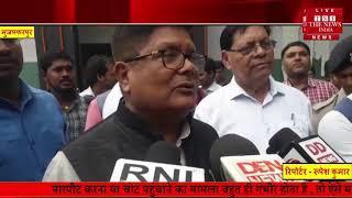 Bihar news गांधी जी के आदर्शों पर चलकर ही  तरक्की मिलेगी THE NEWS INDIA