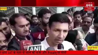 Madhya Pradesh news मंत्री जीतू पटवारी ने कहा खिलाड़ियों की हर संभव मदद की जाएगी THE NEWS INDIA