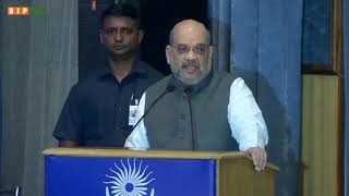 भारत का संविधान हम सबके लिए सर्वोच्च है : गृहमंत्री श्री अमित शाह, नई दिल्ली