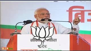 हमारी हर नीति, हर रणनीति- जनकल्याण से राष्ट्रकल्याण की है।जन अभियान से राष्ट्रनिर्माण की है: PM मोदी