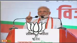 Rs 3.5 lakh crore will be used for water conservation under the Jal Jeevan Mission: PM Modi