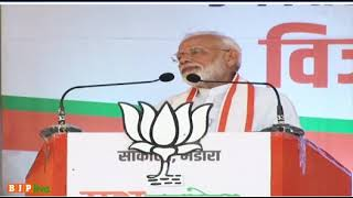 We are trying to change the situation & solve farmers' problems permanently: PM Modi