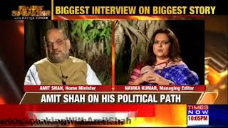 Shri Amit Shah's interview on Times Now