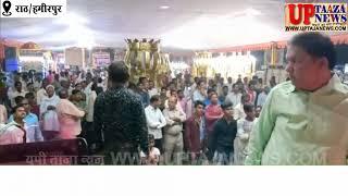 राठ में शिव बारात के साथ रामलीला महोत्सव का हुआ शुभारम्भ