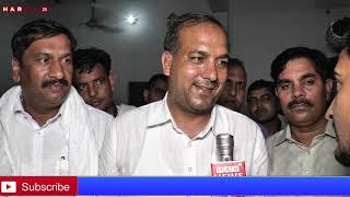 जेजेपी के उम्मीदवार संजय कबलाना का हुआ जोरदार स्वागत HAR NEWS 24
